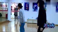 这! 就是街舞, 黄子韬舞蹈室练习舞蹈, 罗志祥进来就尬舞!