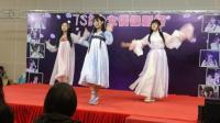 青春美少女三人组, 动漫展会上之宅舞, 今年过年看动漫