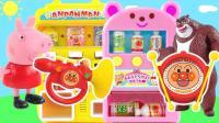 玩具益趣园 2017 小猪佩奇熊大贩卖机趣味乐器食玩 280