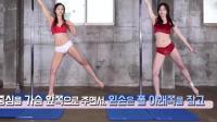 韩国美女主播性感钢管舞 看了绝对不后悔