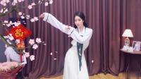 美女主播穿中国传统汉服古典舞表演, 曲目《梅雨声》