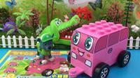 小猪佩奇的玩具世界 2017 汪汪队立大功趣味拼装工程车 711