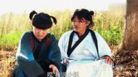 陈翔六点半: 女儿你知道吗? 你这个男朋友可是同性恋网站的红人