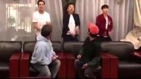 黄渤笑场, 与陈伟霆、张艺兴尬舞老年迪斯科!