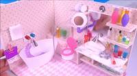 自制6个漂亮的迷你娃娃屋