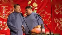 德云社改刘老根大舞台了, 岳云鹏台上唱《咱们屯里的人》《最炫民族风》—在线播放—大铁棍网,视频高清在线观看