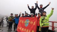 2018挑战极限春节骑行南太行-西沟-太行天路-云台深处一斗水线路