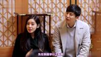 于可爱在韩国夸中国男人好, 韩国女人看到秋瓷炫的结婚证着急结婚