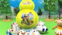 花园宝宝拆葫芦娃奇趣蛋 童趣蛋
