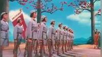 怀旧经典: 芭蕾舞剧《红色娘子军》选段《娘子军操练》