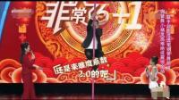 歌手刘大成进军新领域, 成功展示钢管舞技巧
