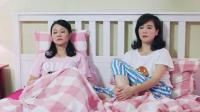 两个已婚少妇在同一张床上聊天,称还是老实人好,老抠最好