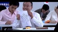 潘长江搞笑喜剧 考试不会做题却要防止其他人作弊 连老师都不放过_3