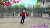 杨大爷跳鬼步舞完整版 第一课: (奔跑步)女人没有错-鬼步舞教程