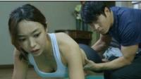 韩国R级电影 《美味工作的女孩》大尺度DVD