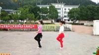 13步《让我们荡起双桨》师生教学, 新手必看鬼步舞教学, 鬼步舞基础奔跑步分解与演示