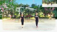情路弯弯 西昌曳步舞团8步鬼步舞教学 28岁怎么学鬼步舞