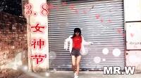 《全民曳步舞》欢度女神节! 性感美女和帅哥用舞蹈来欢度!