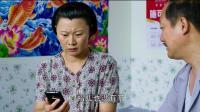 谢广坤捯饬媳妇玩自拍跟刘能媳妇比美, 实在太搞