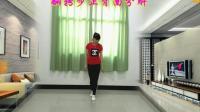 鬼步舞视频《女人没有错》 鬼步舞蹈视频教学 鬼步舞视频