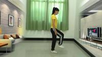 鬼步舞自学 鬼步舞基本练习 叶静鬼步舞教学全集