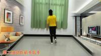 自学鬼步舞教学视频 鬼步舞入门分解动作 怎样自学鬼步舞