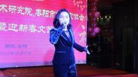 2018枣阳市收藏家协会迎春联谊会美女歌手激情澎湃