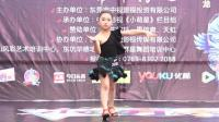 300号 拉丁舞 恰恰 伦巴 儿童舞蹈
