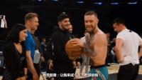 点击收藏UFC篮球选手,谁最为合适!