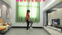 从零开始学鬼步舞 专业学习鬼步舞蹈 初学者鬼步舞视频教程