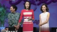 李艾: 我和你女儿车晓谁漂亮? 王丽云回答的太狠了!