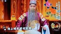 角来了: 张克现场演绎潭派经典京剧《定军山》片段