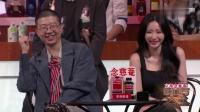 《奇葩说》淘汰选手卡姆吐槽《中国有嘻哈》, 爆笑模仿吴亦凡