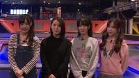 《电玩美少女 萌神降临》第三集 索尼克的试炼 直播VCR完整版