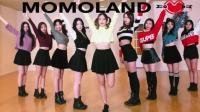 韩舞: MOMOLAND - BBoom BBoom舞蹈l练习室