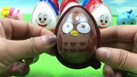 萌鸡小队欢欢和朵朵拆趣味奇趣蛋