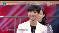 邓超和TFBOYS尬舞, 王源称邓超是80年代全能舞王