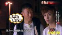 《极限挑战》第一季的时候, 小猪张艺兴孙红雷实力尬舞!