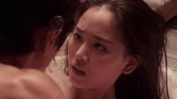 韩国19禁电影《情欲王朝》激情床吻戏
