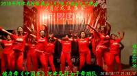 健身舞《中国美》河津吴村女子舞蹈队