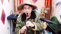 大衣哥笛子演奏经典曲目《千年等一回》   你没听过的神曲!