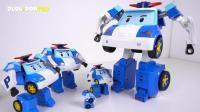 哇! 好多超酷的变形警车珀利和罗伊玩具!