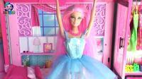 芭比娃娃梦幻公主裙练习芭蕾舞故事