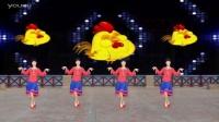 阿娜广场舞【黄鼠狼爱上了鸡】正面 恰恰舞