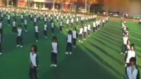 这个学校的领导真棒! 课间操竟是跳鬼步舞, 很酷有没有?