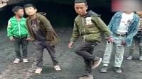大山里的孩子跳鬼步舞, 世界欠你们一个释放光和热的舞台!