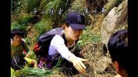2018庐山探索户外群登山之北双剑峰
