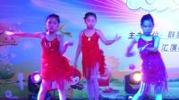 拉丁舞《没关系》恰恰 伦巴 儿童舞蹈 幼儿舞蹈