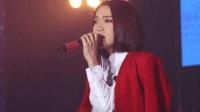 庄心妍凭借这首歌一曲成名, 成为庄氏经典疗伤情歌之一, 太经典了!