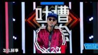 《快乐男生》王铮亮为什么没拿冠军, 池子调侃: 因为你不快乐!